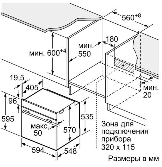 Духовой шкаф Bosch HBG 517EW0R
