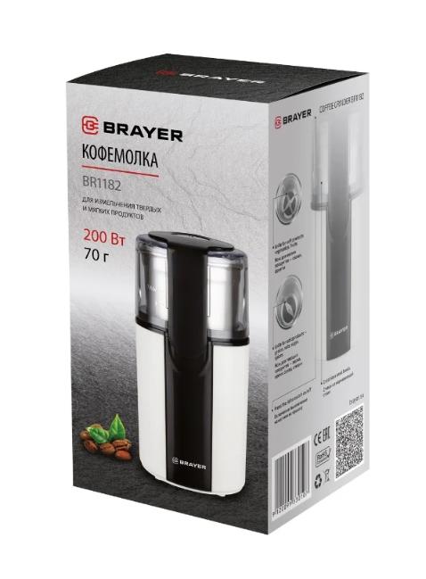 Кофемолка Brayer BR1182