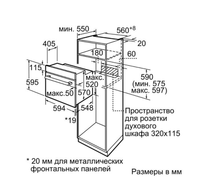 Духовой шкаф Bosch HBF 534EH1T