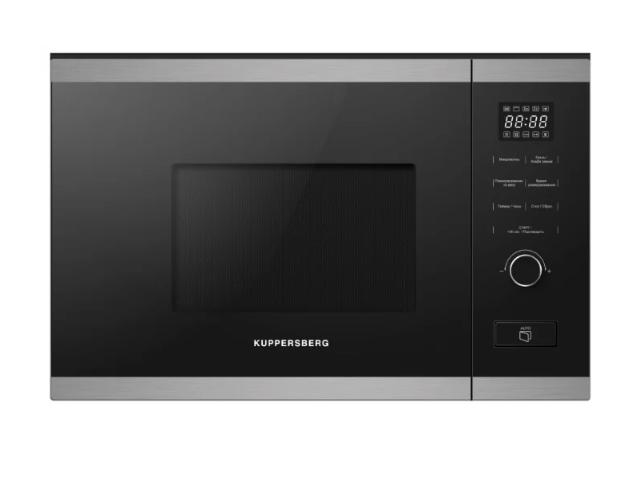 Встраиваемая микроволновая печь Kuppersberg HMW 650 BX