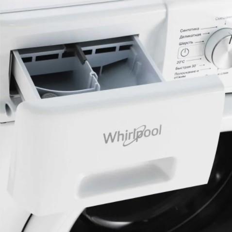 Стиральная машина WHIRLPOOL FFB 9448 WV