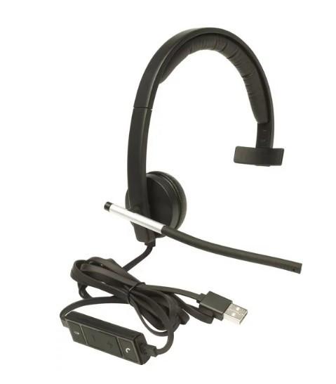 Наушники с микрофоном Logitech H650e Headset Mono USB (981-000514)