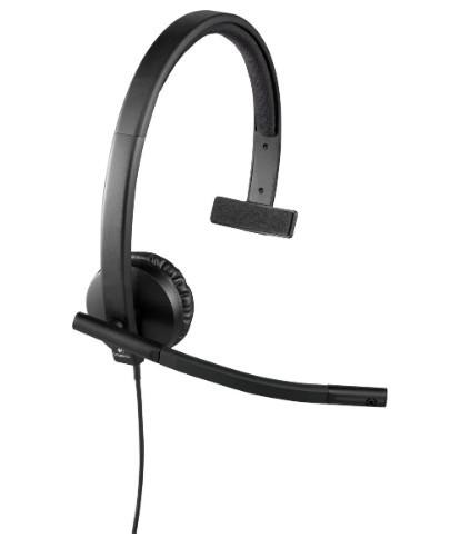Наушники с микрофоном Logitech H570e Mono USB (981-000571)