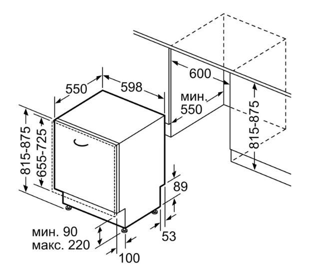 Встраиваемая посудомоечная машина Bosch SMD 6HCX4FR
