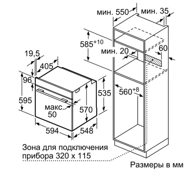 Духовой шкаф Bosch HBG 578FS6R