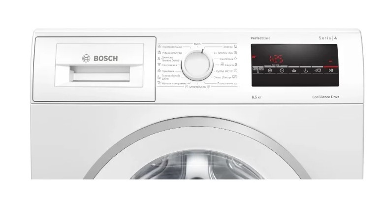 Стиральная машина Bosch WLP 20260OE