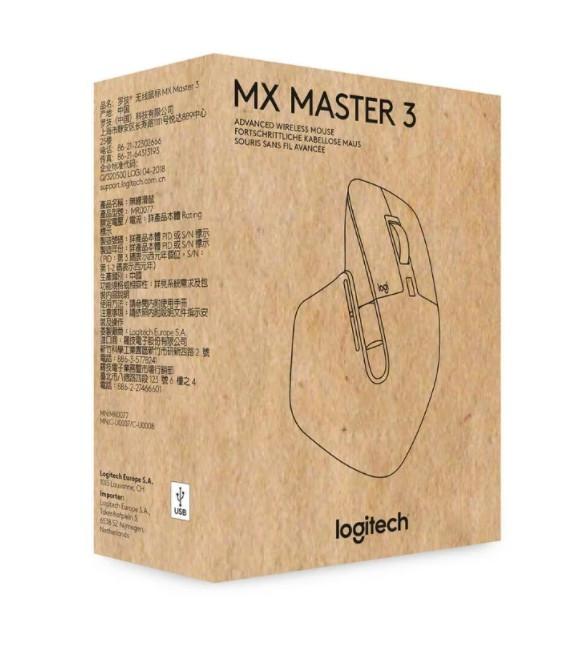 Беспроводная мышь Logitech MX Master 3 Black