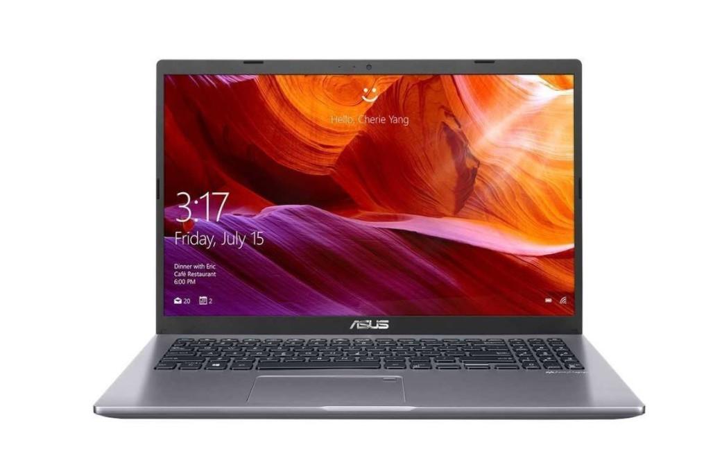 Ультрабук Asus VivoBook X509JA-BR080T