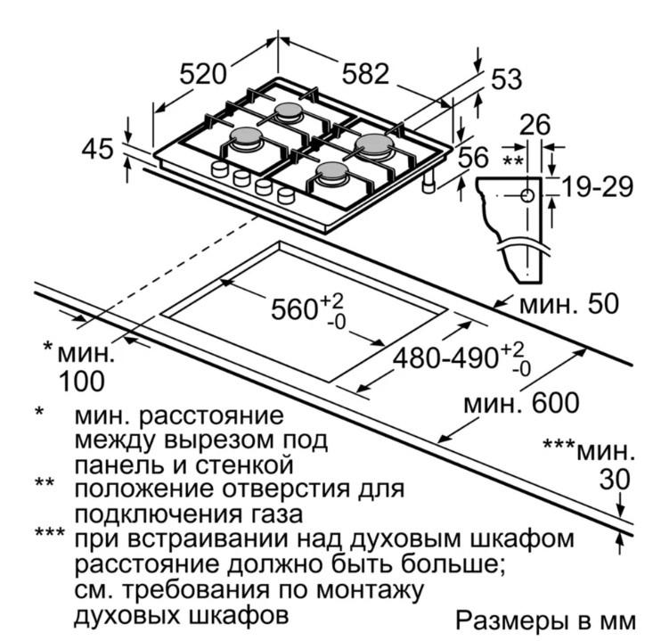 Газовая варочная панель Bosch PGP 6B6B90R
