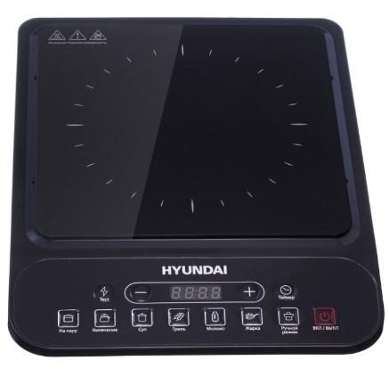 Плитка индукционная Hyundai HYC-0101