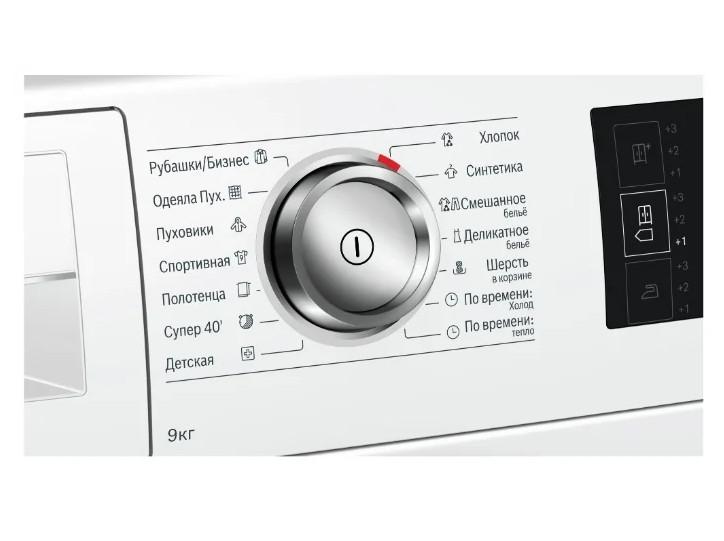 Сушильная машина Bosch WTW 876H0OE