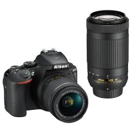 Фотоаппарат Nikon D5600 + AF-P DX NIKKOR 18–55 VR + AF-P DX NIKKOR 70–300 VR