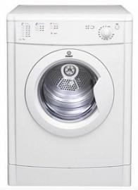 Сушильная машина Indesit IDV 75 (EU)