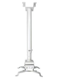Крепление для проектора Cinema S'OK с квадратной штангой 65см, белый SLJ-PM