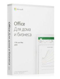 ПО Office 2019 для дома и бизнеса 2019 (BOX) T5D-03242