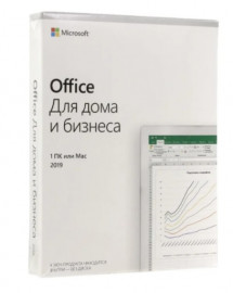 Электронная лицензия Microsoft Office Home and Business 2019 All Languages Online Product Key License 1 License Central / Eastern Europe Only Downloadable Click to Run (T5D-03189)