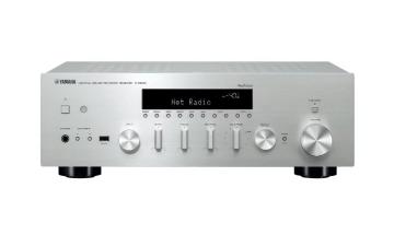AV-ресивер Yamaha MusicCast R-N602 (silver)