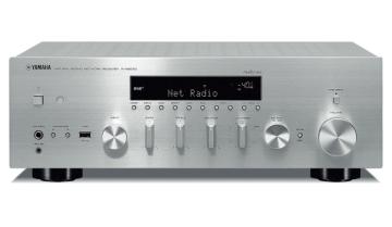 AV-ресивер Yamaha R-N803D (silver)