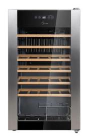 Винный холодильник MIDEA HS-125WEN