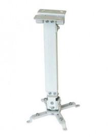 Крепление для проектора Classic Solution CS-PRS-2XL /550-1600мм, 120мм