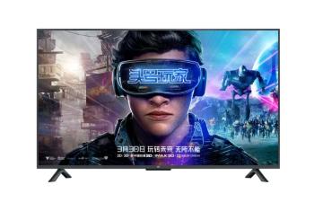 """Телевизор 42.5"""" Xiaoping Mi TV 4S 4K Android"""