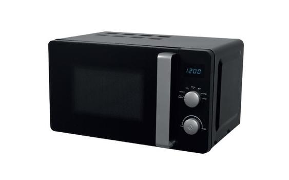 Микроволновая печь MPM-20-KMG-03