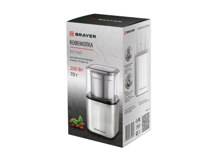 Кофемолка Brayer BR1180