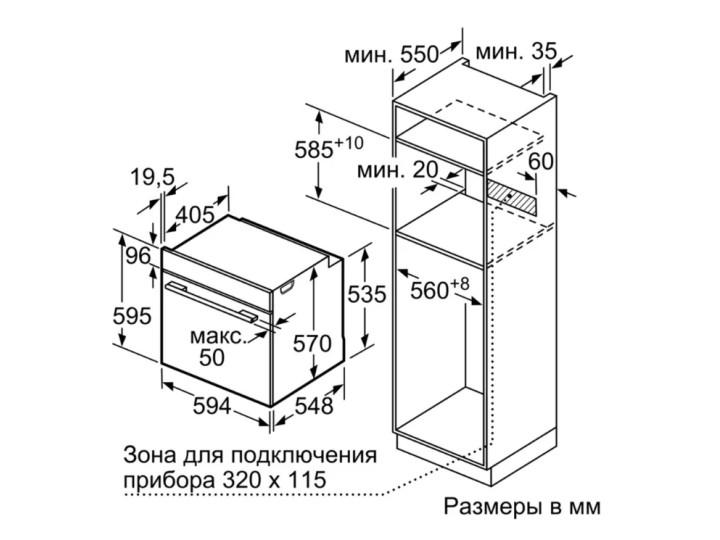 Духовой шкаф Bosch HBG337YB0R