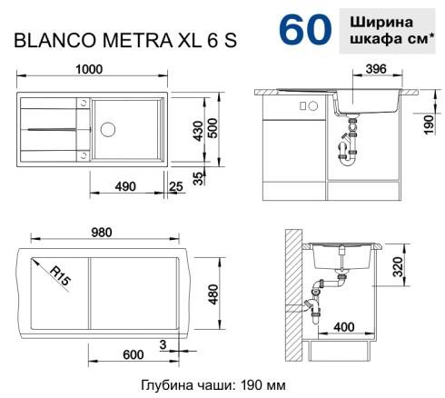 Мойка Blanco Metra XL 6S SilgranitI чёрный +КА