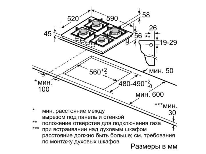Газовая варочная панель Bosch PNH 6B2O90R